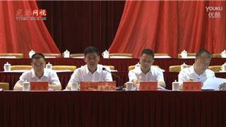 威尼斯人网上娱乐第十届人民代表大会第六次会议