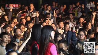 """争当好市民 建设""""龙港市"""" """"中国人寿""""之夜 消防安全宣传  文艺晚会(下)"""