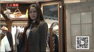 <淘最威尼斯人网上娱乐2>第二期—DE女装—多变DE
