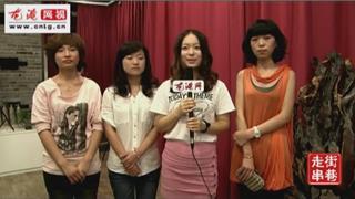 走街串巷6期——巨匠美发 引领时尚
