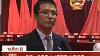 专访威尼斯人网上娱乐人民政府镇长陈显宏