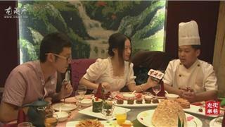走街串巷4期——走进阿栋大酒店 品尝特色美食