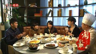 <淘最威尼斯人网上娱乐>第六期—雍唐·龙城最港味