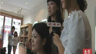 """走街串巷第3期——龙港纯色彩妆让女人变得更有""""色"""""""