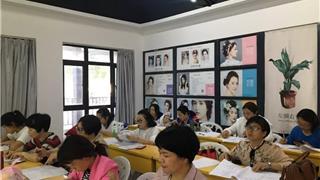 """【好消息】威尼斯人网上娱乐""""女性魅力形象""""提升培训暨化妆培训班开始报名啦!"""