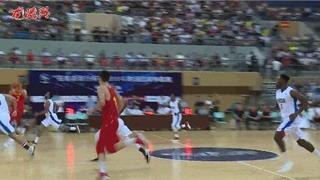 2018四国篮球争霸赛 中国队-美国队(精彩片段)